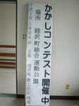 P1070415.JPG